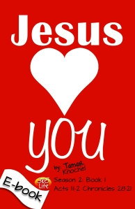 Jesus Loves YOU book 1 ebook cover front